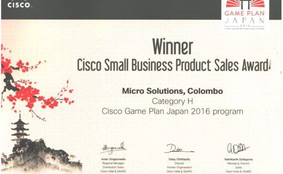 awards page 5 micro solutions information systems